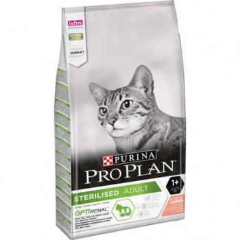 Proplan somonlu kısır kedi maması 1 kg